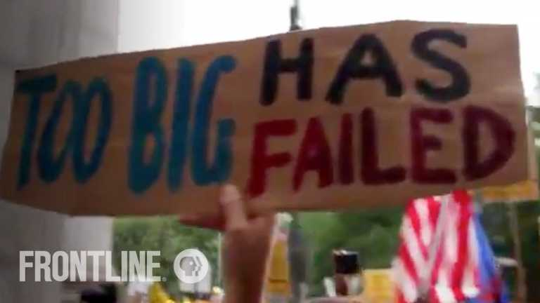 Money, Power and Wall Street | Trailer | FRONTLINE | PBS