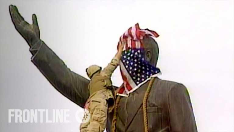 LOSING IRAQ | The War We Left Behind TRAILER | FRONTLINE