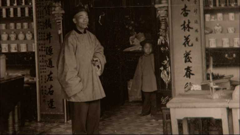 Chapter 1 | The Chinese Exclusion Act