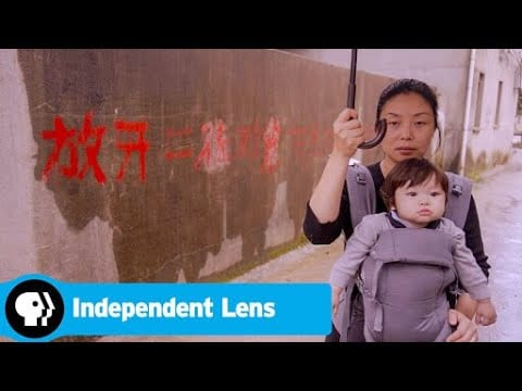Official Trailer | One Child Nation | Independent Lens | PBS